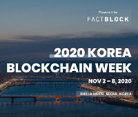 Korea Blockchain Week 2020 (KBW2020)